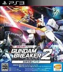 Descargar Gundam Breaker 2 [MULTI][Region Free][FW 4.4x][P2P] por Torrent